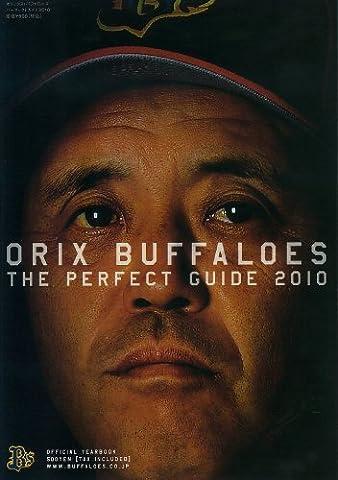 ORIX Buffaloes Perfect Guide〈2010〉
