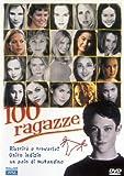 100 ragazze [Import italien]