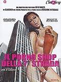 Il Pornoshop della Settima Strada (DVD)