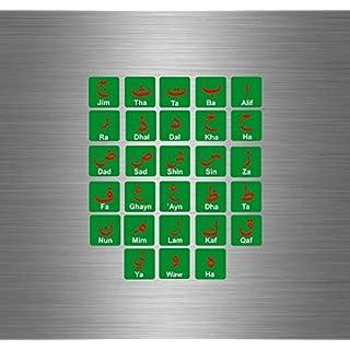Sticker gommette Arabic Language Alphabet Stickers–2Sheets
