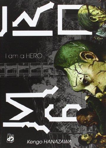 i-am-a-hero-6