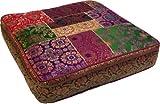 Orientalisches eckiges Patchwork Kissen 40 cm, Sitzkissen, Bodenkissen mit Baumwollfüllung / Boden, Stuhl & Sitzkissen
