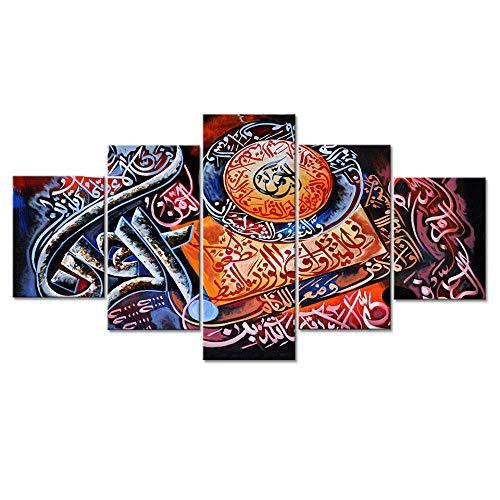 axqisqx 5 Stück Panel Leinwanddrucke Wohnzimmer Moderne Hd Gedruckt Bilder Islamischen Koran Verse Zitieren Wandkunst Wohnkultur Malerei Poster