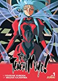 True Tenchi Muyo! (Light Novel) Vol. 1 (English Edition) - Format Kindle - 6,39 €