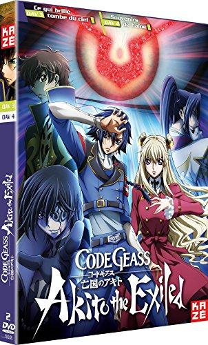 Code Geass - OAV 3 & 4 - Akito the Exiled - DVD
