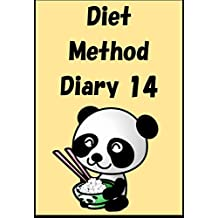 Diet Method Diary 14 (Japanese Edition)