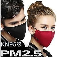 The Best Face Mask Mund Maske 1Stück Baumwolle Anti-Staub Tuch Maske Atemschutzmaske mit 6Filter Tuch Anti Staub... preisvergleich bei billige-tabletten.eu