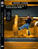 Wing Chun Kung Fu Kicking 1 instructional dvd by Gary Lam