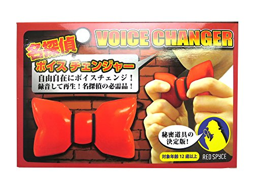 Red spices Detective Conan-style name detective Voice Changer
