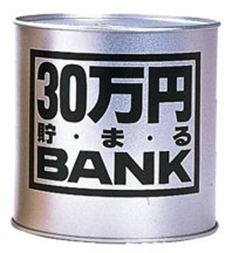 silver-bank-accumulated-300000-japan-import-by-maruso