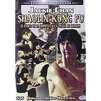 Shaolin Kun Fu  El estilo de la serpiente y la grulla de shaolin DVD 1978 She Hao Ba Bu / She he ba bu