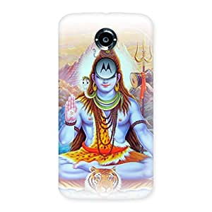 Gorgeous Blessings Of Shiva Back Case Cover for Moto X 2nd Gen
