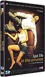 Last life in the universe | Ratanaruang, Pen-Ek. Metteur en scène ou réalisateur