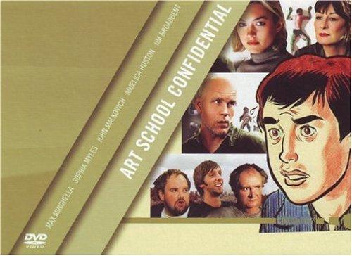 Art School Confidential (Cine Gallery Edition)