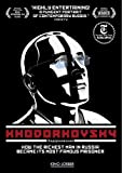 Khodorkovsky [Import USA Zone 1]