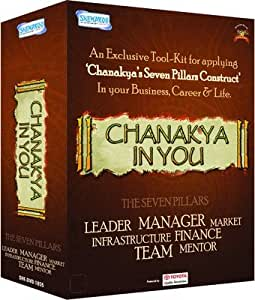Chanakya In You-The Seven Pillars (Leader, manager, Market, Infrastructure, Finance, Team, Mentor)