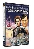 Cita en hong kong [DVD]