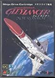 advanced busterhawk Gleylancer - Megadrive - JAP
