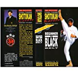 The Official Tiska/Tskagb Shotokan  Karate Grading Syllabus 7th Kyu