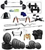 #5: Body Maxx 50kg Weight Plates, 5ft and 3ft Rod, 2 D.RODS Home Gym Dumbbell Set