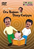 Crazy Mohan'S - Oru Babien Diary Kurippu