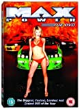 Max Power [Reino Unido] [DVD]