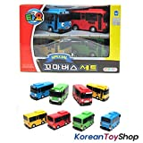 Tayo The Little Bus Special 4Pcs Mini Car Set : Juguete coreana Hecho TV Animación (Tayo + Rogi + Gani + Rani)
