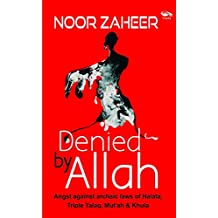 Denied by Allah (English Edition)