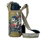 Laken Kukuxumusu Kids Water Bottle with Hit Sport Drinking Cap 15oz, Paquete