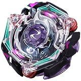 WenJie Beyblade Burst - Lernspielzeug - 1 X Kreisel Kämpfen Kombination ( 1 Kreisel + 1 Werfer ) - b74