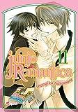 Junjô Romantica Vol.11