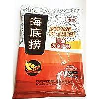 Seabed ´ vasca di combustione dell'olio fondo tassa Kiyoshiyu salsa mala contenente 220g di Sichuan pot pot pentola fuoco caldo - Fuoco Olio