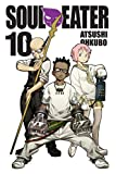 Soul Eater Vol. 10 (English Edition)