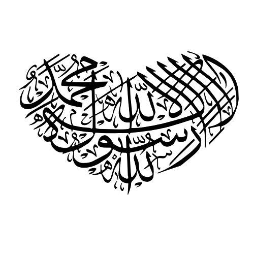 Chenghao's shop Muslime Arabische Islamische Herz Muster Wandaufkleber Wohnzimmer Dekoration Vinyl Wandtattoos Home Produkte Zubehör Tapete Abnehmbare 90X59 cm