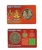 Laxmi Ganesh Ganesha Dhan Lakshmi Pocket...