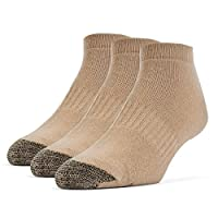 Galiva Women's Cotton Extra Soft Low Cut Cushion Socks - 3 Pairs, Small, Nude Beige