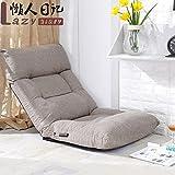 QIQ Tatami Sofa,Ziehen Sie Rod Faltbare Faul Kissen Bett Schlafsaal Stuhl Lounge Chair Bay Fenster-Freizeit-Stuhl-A