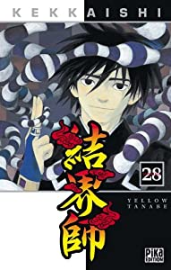 Kekkaishi Edition simple Tome 28