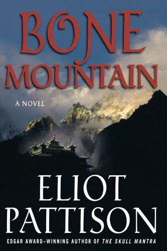 Bone Mountain (Inspector Shan Tao Yun Novels) (China Lane Bone)