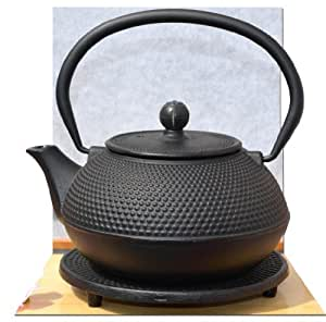 Trivet & Tetsubin Japanese style Cast Iron Black hobnail tea pot kettle 0.6 litre