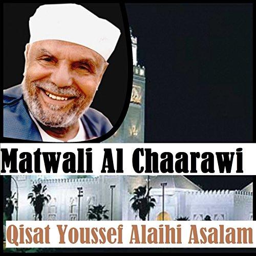 Qisat Youssef Alaihi Asalam, Pt. 4
