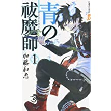 Blue Exorcist, Vol. 1 (In Japanese) by Kazue Kato (2009-08-02)