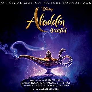 Aladdin (Thai Original Motion Picture Soundtrack)