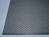 B&T Metall Loch-Blech 30x30cm | Blech-Zuschnitt 1,0mm stark, Rund-Lochung Ø 3mm versetzt RV 3-5 | Edelstahl-Blech nach Maß, V2A, gelocht, blank gewalzt | Loch-Gitter 1.4301, rostfrei