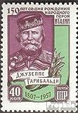 Union soviétique 2033 (complète.Edition.) 1957 Giuseppe Garibaldi (Timbres pour Les collectionneurs)