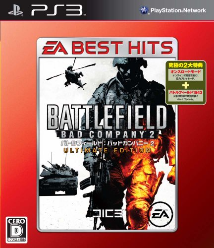 battlefield-bad-company-2-ultimate-edition-ea-best-hits-japan-import
