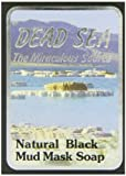 J Sabah Noir naturel de la mer Morte Masque de boue Savon 90g