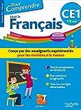 Pour comprendre tout le français CE1 : 7/8 ans