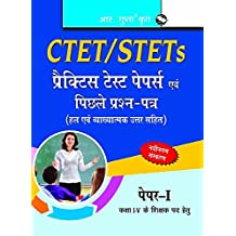 CTET/STETs: Practice Test Papers & Previous Papers (Solved): Paper-I (for Class I-V Teachers)