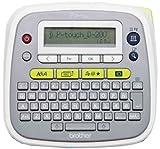 Brother PTD200 Beschriftungsgerät P-Touch D200 TZE, 3.5 - 12 mm